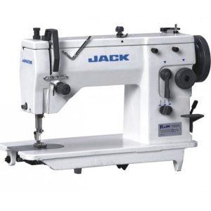Zigzaginės siuvimo mašinos